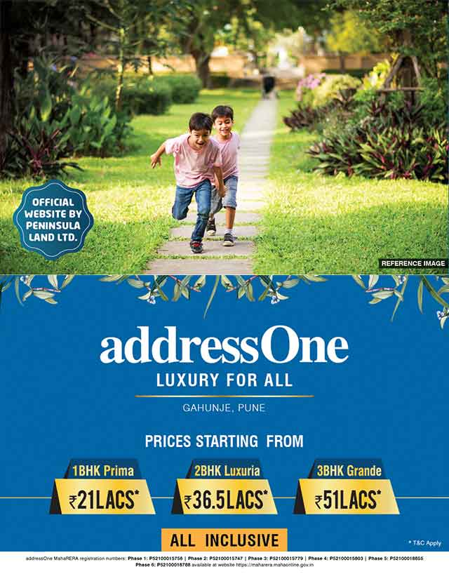 Addressone banner image